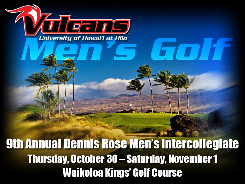 2014 Dennis Rose Intercollegiate
